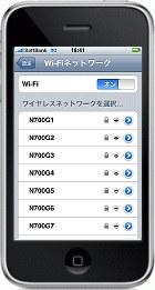 N700_1.jpg
