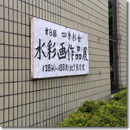 Nakajima_150515_0.jpg