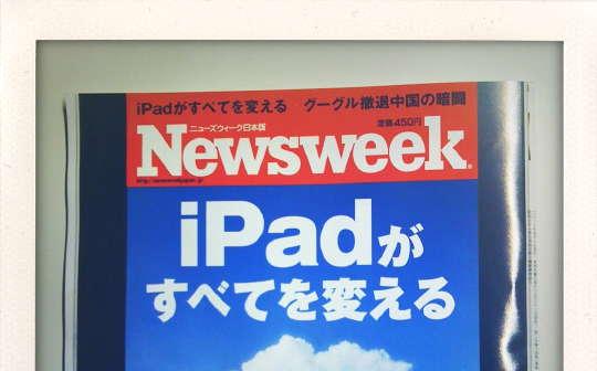 Newsweek_100407_0.jpg