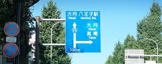 OwadaB_0.jpg