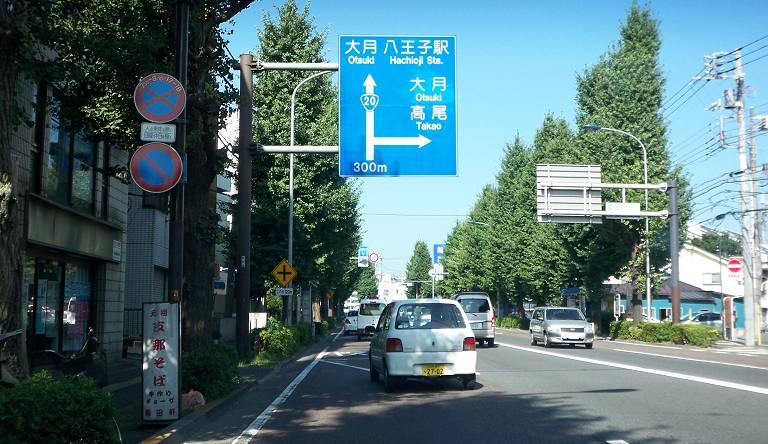 OwadaB_1.jpg