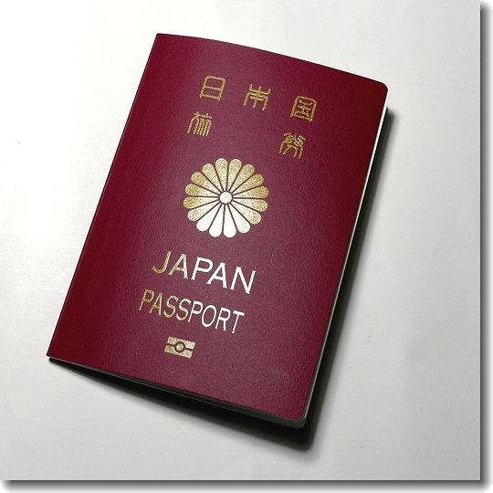 PASSPORT_2014_0.jpg