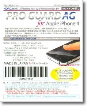 PRO_GUARD_100825_2.jpg