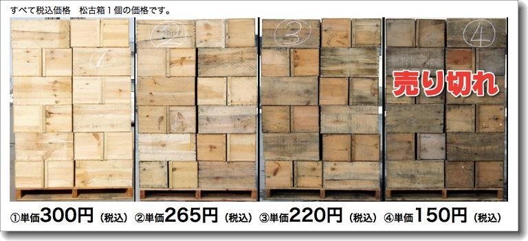 RINGO_bako_00.jpg