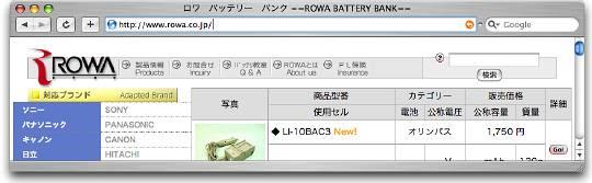 ROWA_1.jpg