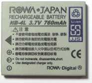 ROWA_NB-4L_0.jpg