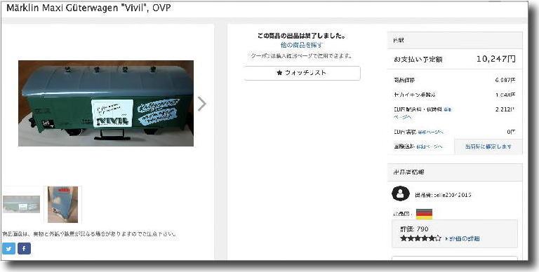SEKAIMON_5483_0.jpg