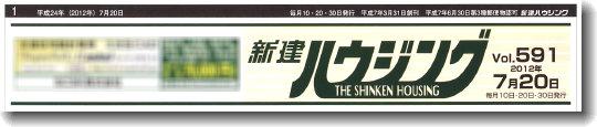 SH_591_720_0.jpg