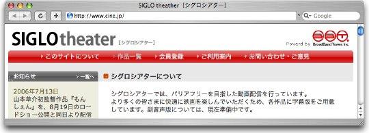 SIGLOtheater.jpg