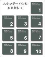 SKH1-10_title_00.jpg