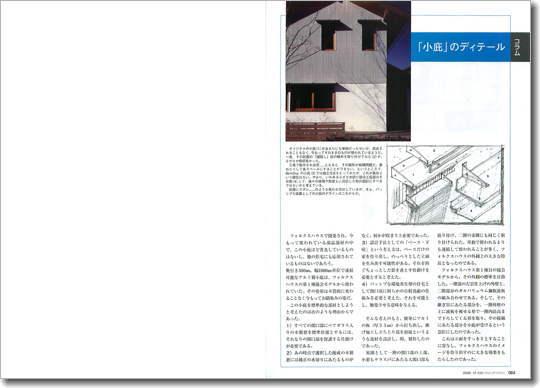 SKH2_0812_64_0.jpg