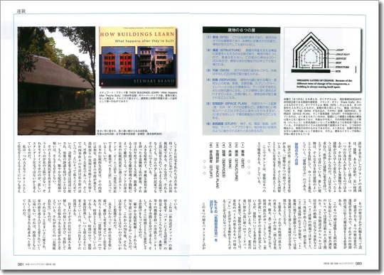 SKH8_1002_80-81_0.jpg