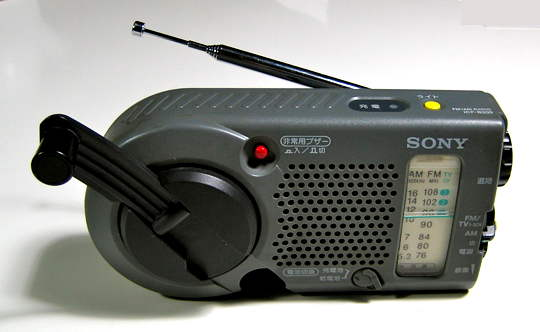 SONY_FM:AM_radio_0.jpg