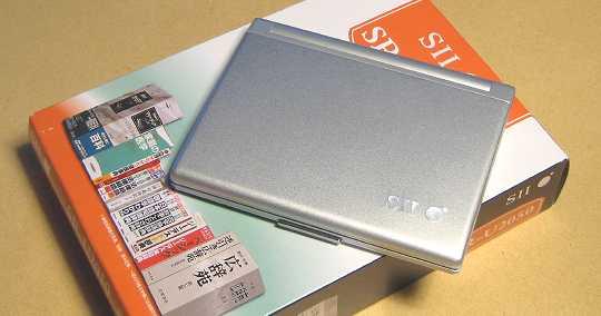 SR-U2050_0.jpg