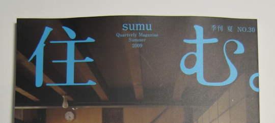 SUMU30_0.jpg