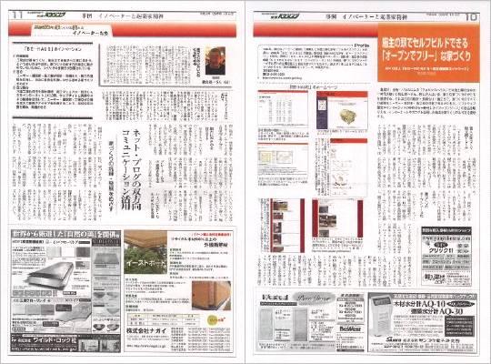 S_Shinken070110_10-11.jpg