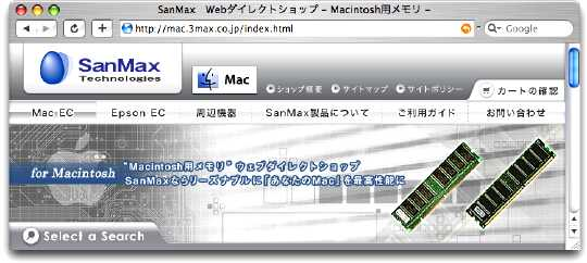 SanMax_1.jpg