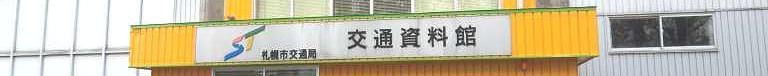 Sapporo_070519_00.jpg