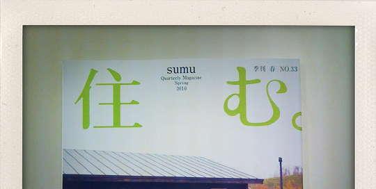 Sumu33_0.jpg