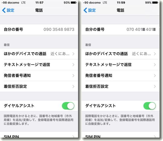 TEL_number_1.jpg
