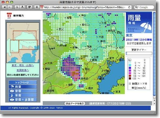 Thunder_tepco_2.jpg