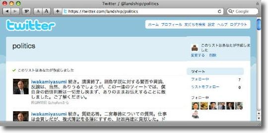 Twitter_politics_0.jpg