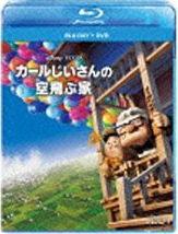 UP_Blu-ray_1.jpg