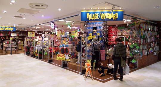 VILLAGE:VANGUARD_0.jpg