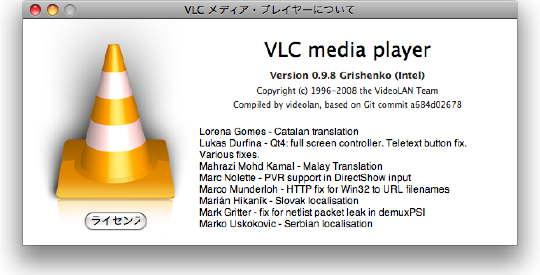VLC_0.jpg