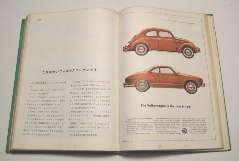 VW_nishio_3.jpg