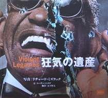 Violent_L_1.jpg