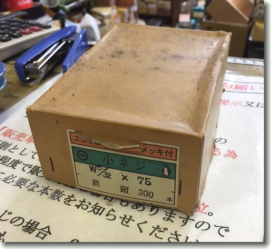 W5-32X75_1.JPG