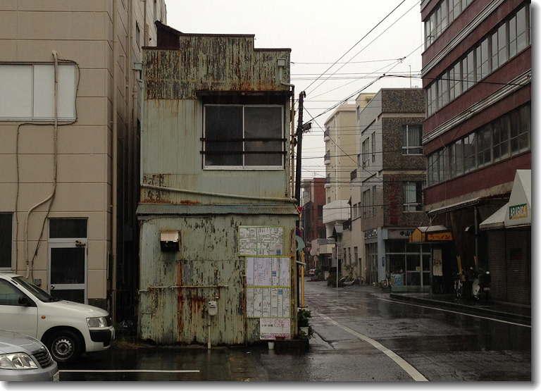 Yoshiwara_121126_1.jpg