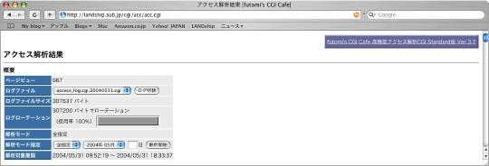 access_log_1.jpg