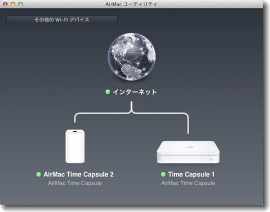 airmac_utility_140607_0.jpg