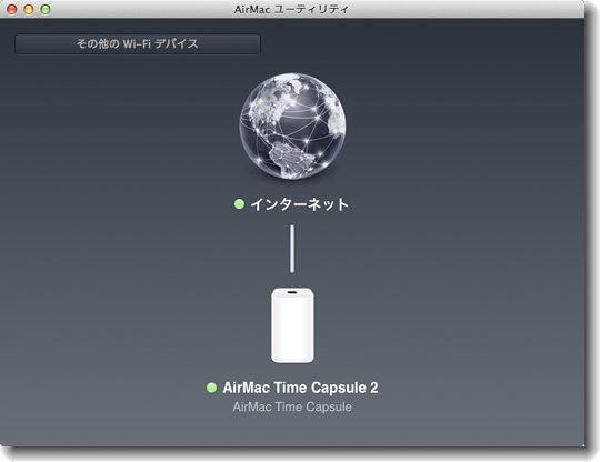 airmac_utility_140610_0.jpg