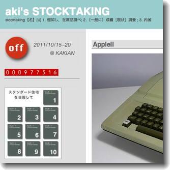 akis_off_11.jpg