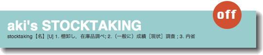 akis_off_2.jpg