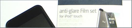 anti_glare_0.jpg