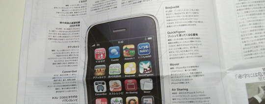 asahi090921_0.jpg