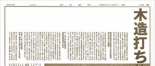 asahi_960221_0.jpg