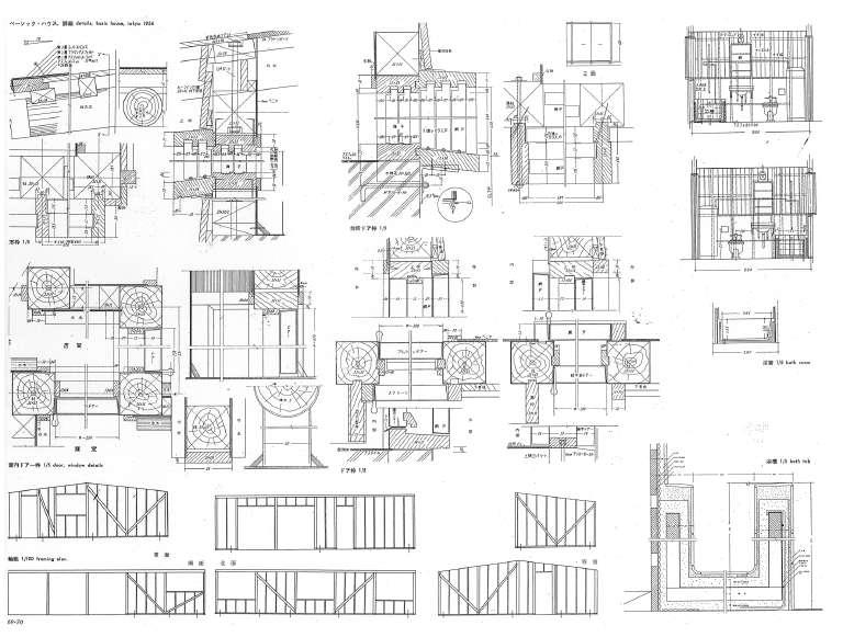 basic_house_detail_1.jpg