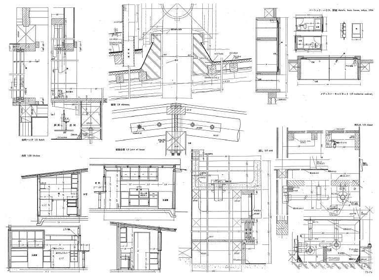basic_house_detail_2.jpg