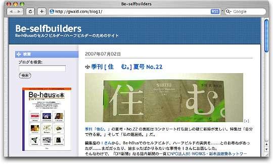 be-selfbuilders_1.jpg