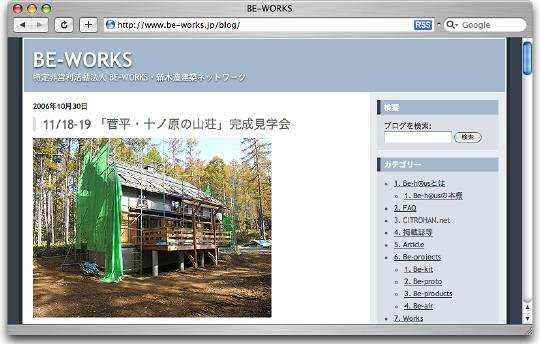 be-works_0.jpg