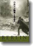 berlin_book_1.jpg