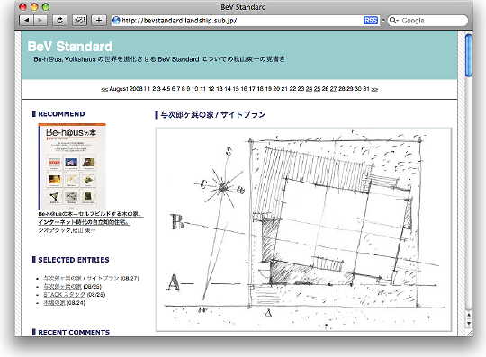 blog_BeVS080827_1.jpg