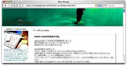 blog_newsesign_0.jpg