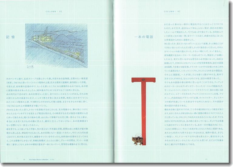 blue-book-18-19_0.jpg