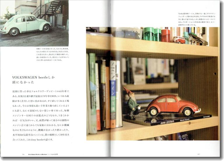 blue-book-26_0.jpg